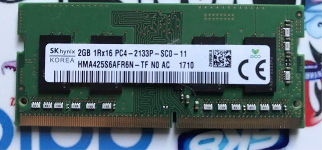 оперативная память ddr 4 2gb 2133 SK hynix для ноутбука