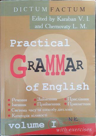Dictum Factum Practical Grammar of English. Karaban, Chernovaty