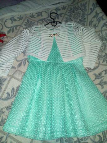 Нарядное платье р.38 на 8-9 лет
