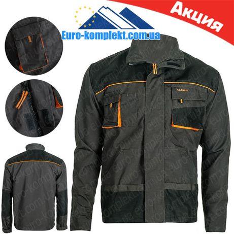Спецодежда рабочая куртка рабочая одежда роба робочий одяг