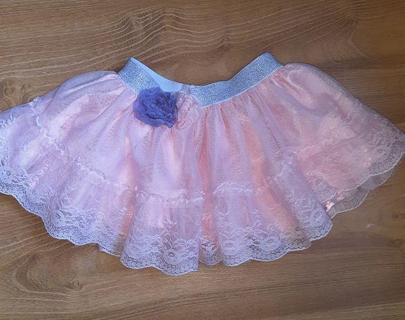 Продам нарядную юбку