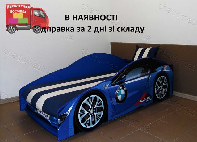 Детская Кровать Машина БМВ Кроватка для Мальчика для Девочки \ Кредит