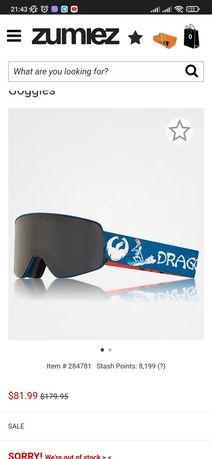 Горнолыжная маска Dragon Alliance NFX2 Danny Davis