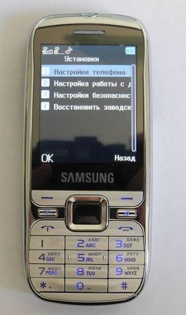 Samsung c451