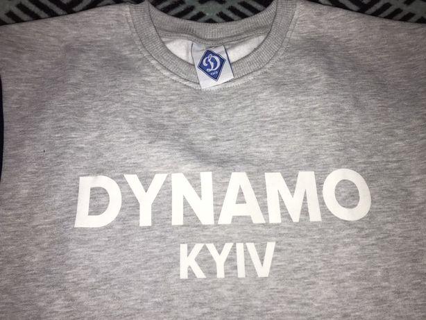 Костюм Динамо Киев