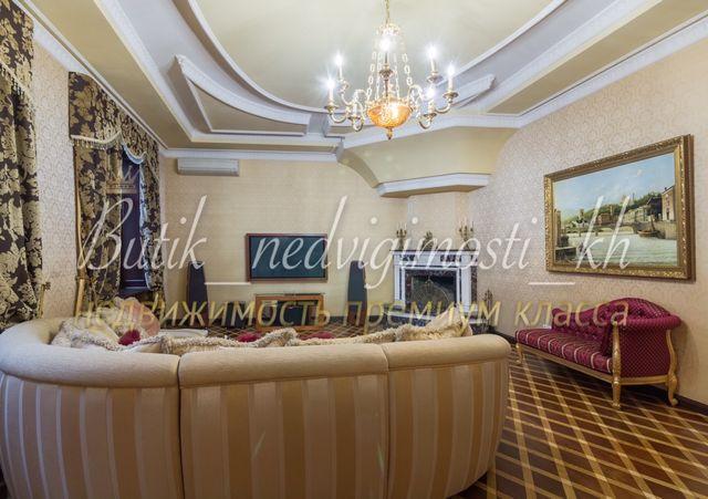 Продам эксклюзивную квартиру 253 метров в Центре Пушкинская, ЛЮКС