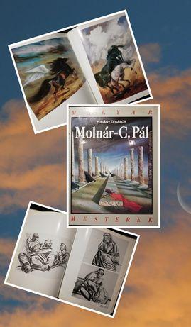 Пал Мольнар (Molnar -C. Pal) Альбом современного венгерского художника