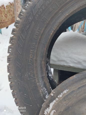 резина r14 зима пара