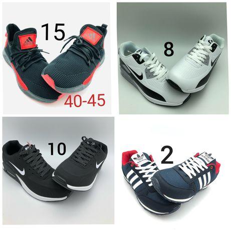 Męskie nowe buty sportowe obuwie męskie nike air max 90 adidas 41/45