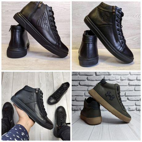 Мужские ботинки Fhilipp Plein, Armani