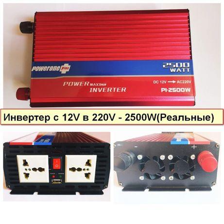 PowerOne 2500W Преобразователь 12v(24v)-220V inverter инвертер