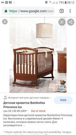 Дитяча кроватка Bambolina Princessalux