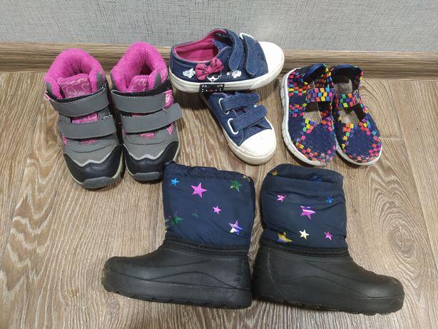 Обувь на девочку ,28 размер ножки