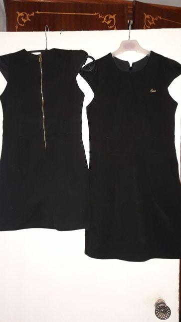 Школьное платье сарафан 6-9лет