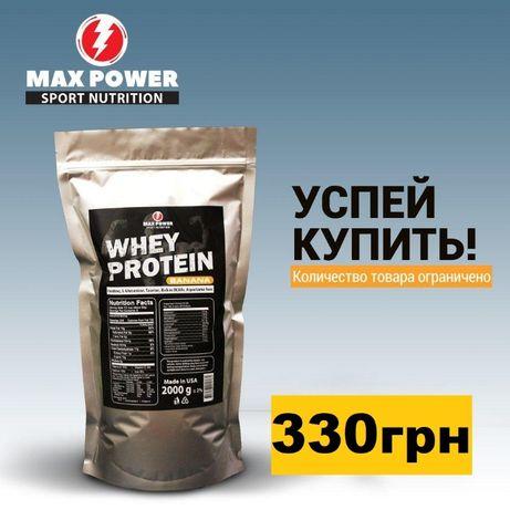 ХИТ!Протеїн (протеин) сывороточный 75%белка + Шейкер (по акции).