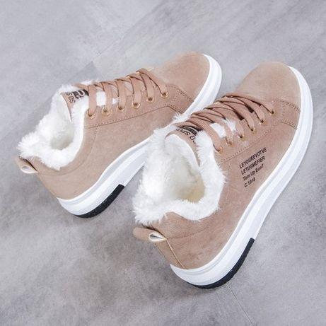 Sneakersy ocieplane