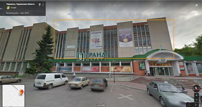 Продаж офісно-торгового комплексу м. Черкаси, вул. Б.Хмельницького, 55