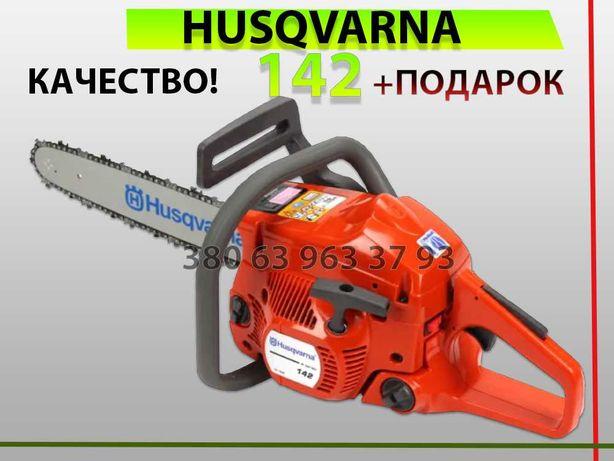 Мотопила Хускварна 142 (40 СМ. 3.5 КВТ). Бензопила Хускварна. Киев