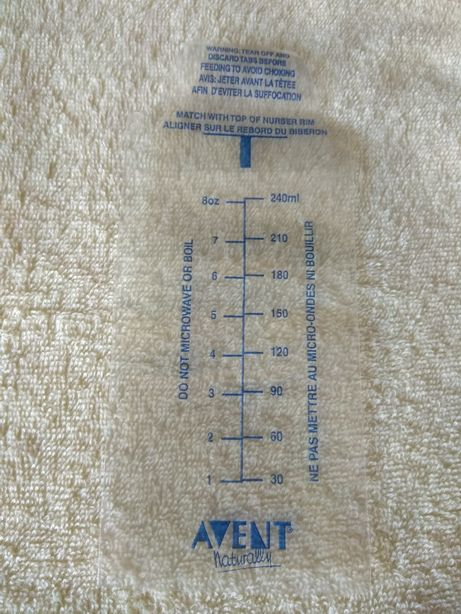 Пакеты для хранения (замораживания) грудного молока