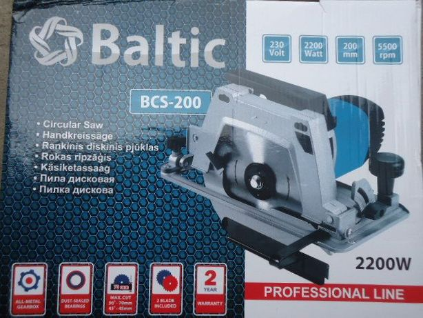 Пила дисковая циркулярная Baltic BCS-200(переворотная+2диска)-ЛАТВИЯ