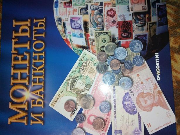 Монеты и банкноты разных стран, СССР