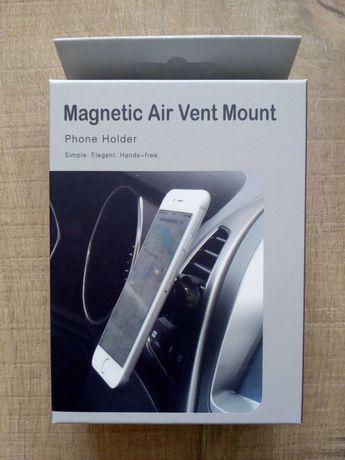 Uchwyt magnetyczny samochodowy na kratkę