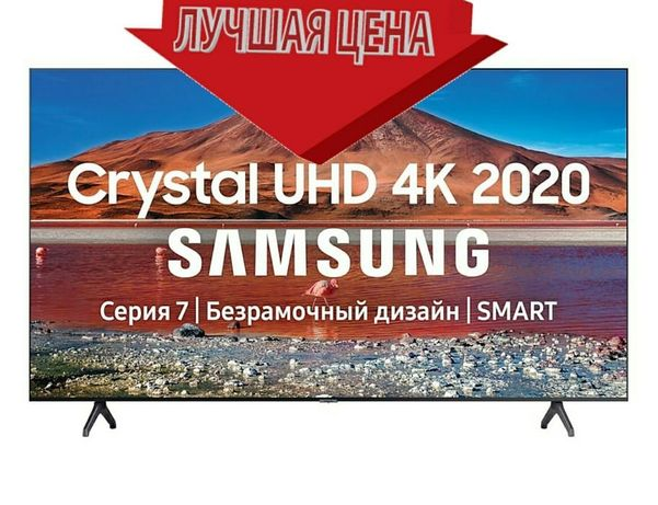 АКЦИЯ!!!SAMSUNG UE50TU7090 Ultra HD 4K Smart TV WiFi 2020 год