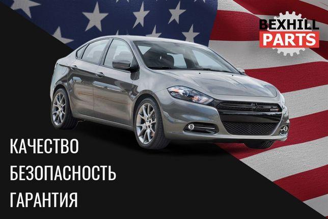 Разборка автомобиля Dodge Dart 2012-2016 запчасти ШРОТ