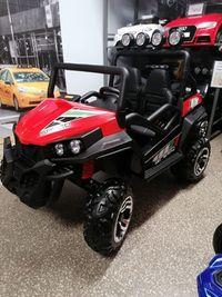 Samochód Buggy 4x4 na akumulator dla dzieci Największy model Odbiór