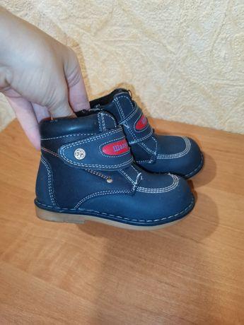 Демисезонные ботинки на мальчика 20р