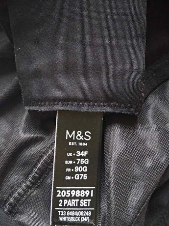 Biustonosz sportowy stanik M&S   75G jak nowy