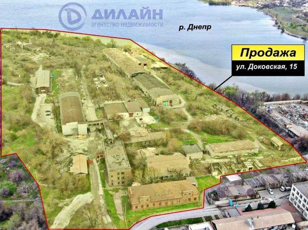 Промплощадка с 2 МВт на 13 га вдоль реки Днепр (бывший ДОК)