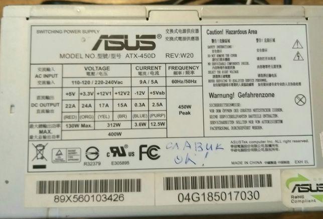 Блок питания Asus ATX-450D