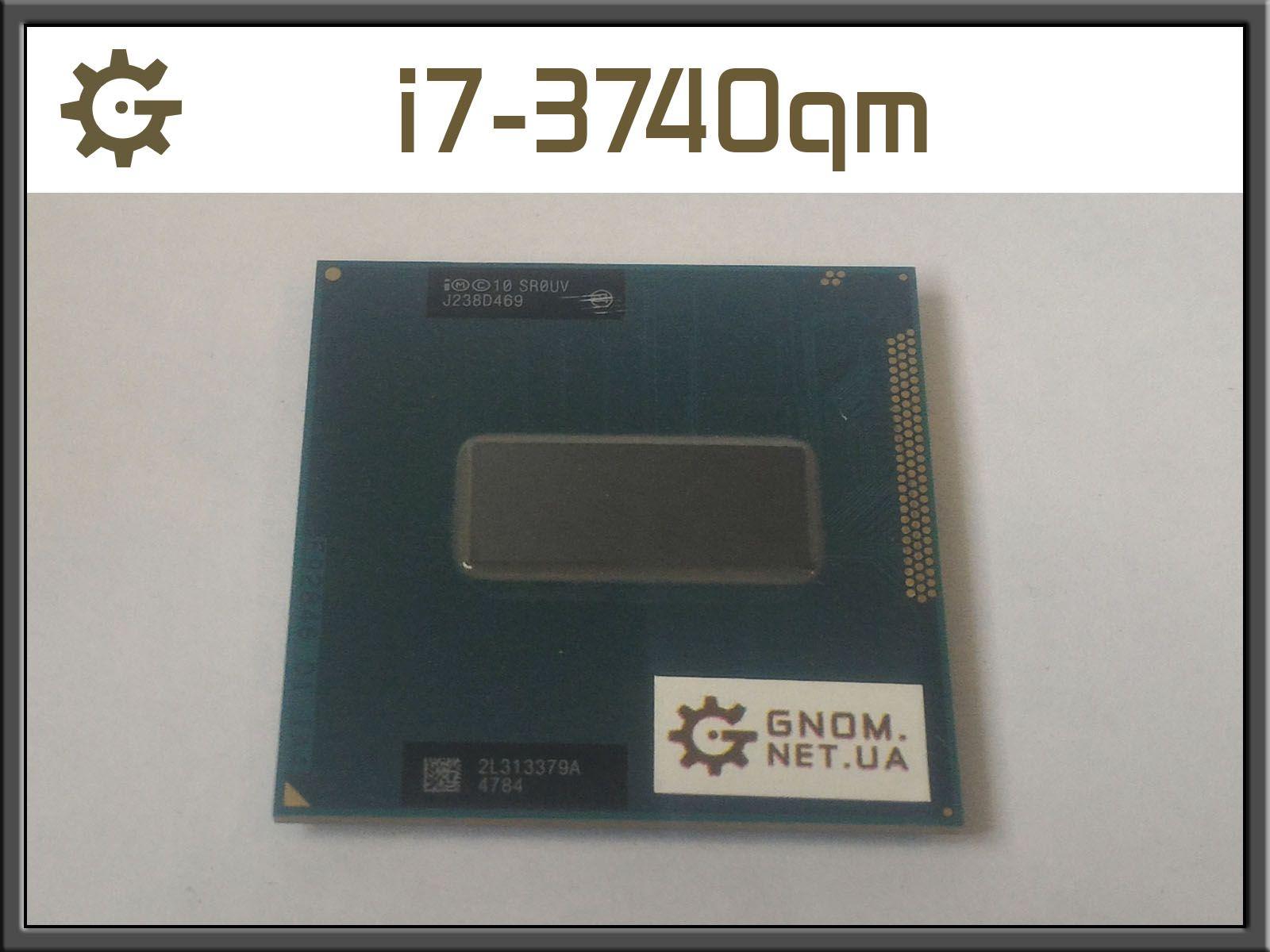 Процессор Intel Core i7-3740qm 4ядра Ivy ноутбук 3 поколение Socket G2
