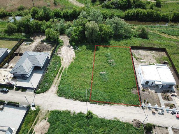 Продам участок земли 11 соток Новоалександровка Солнечный Берег