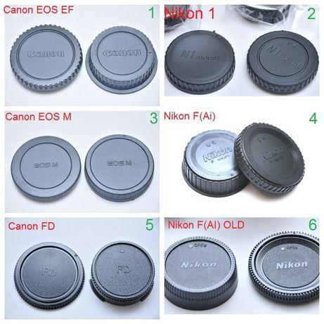 Задняя Крышка и заглушка на тушку Nikon F AI N1 Canon Eos EF FD EOS M