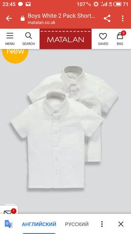 Новые рубашки Мatalan