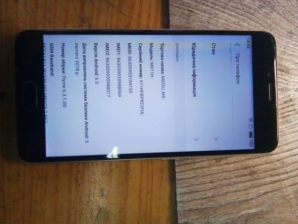 Телефон Meizu M5S M611H