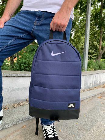 Рюкзак, портфель, ранец.
