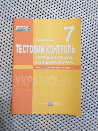 Продам учебники для школы