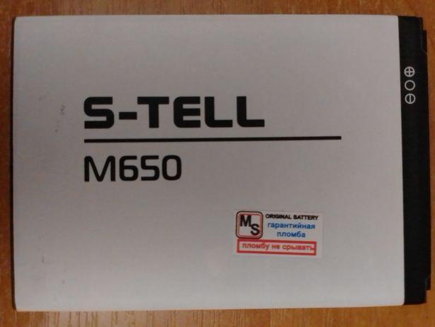 Аккумулятор stell m650