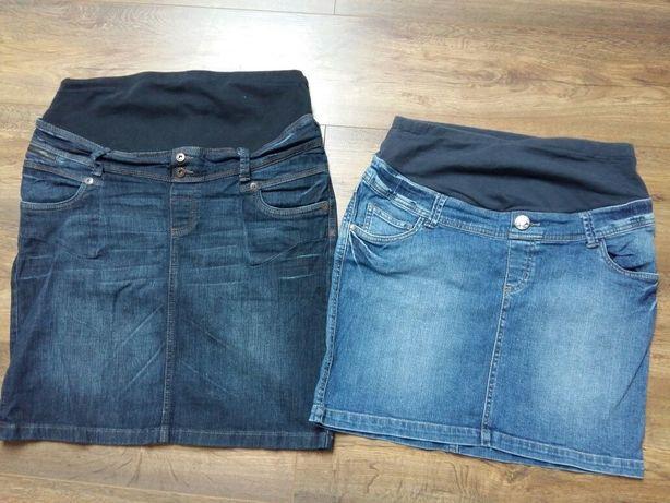 spodnie spódnice bluzka ciążowe