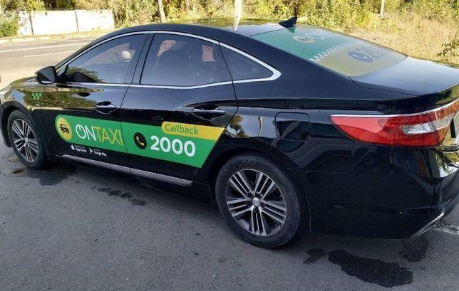 Аренда авто для работы в такси Bolt Uklon Uber
