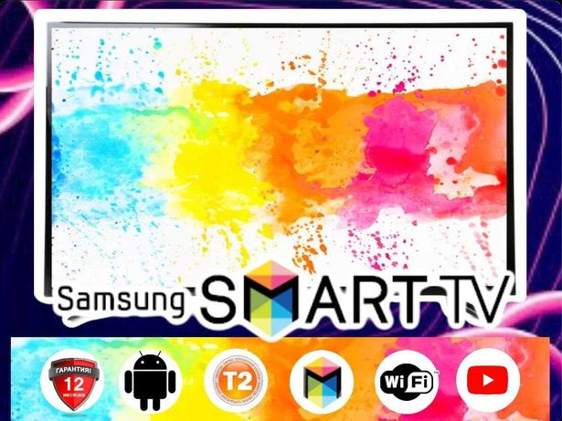 Телевизор Samsung Смарт Тв T2 LED 4К 28 32 34 42 Плазма Cамсунг Smart