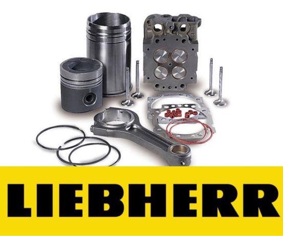 Liebherr, Липхер, Лібхер запчастини мотора