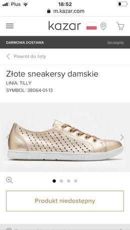 Kazar sneakersy trampki jak nowe kupione za 399 sprzedam za 199