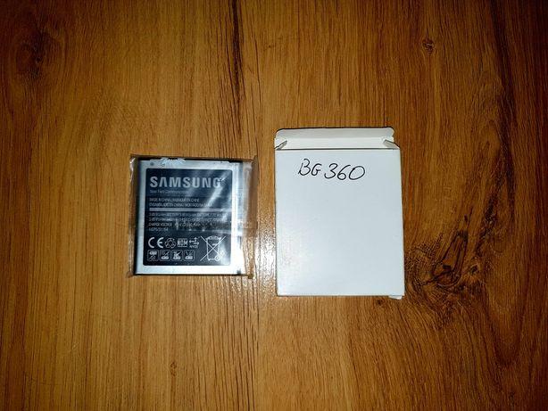Nowa! Bateria do SAMSUNG GALAXY CORE PRIME! Nie używana! Na gwarancji!
