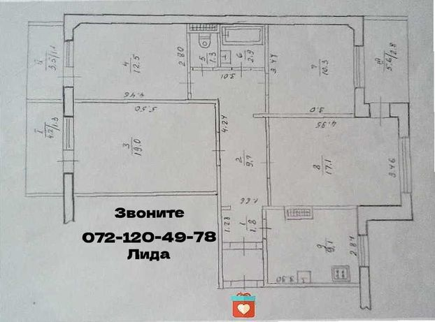Просторная 4-ая квартира +Бонусом участок 5 соток на Вольном!