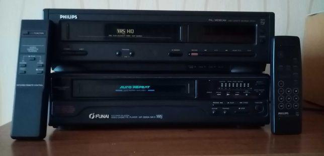 Magnetowid, odtwarzacz VHS