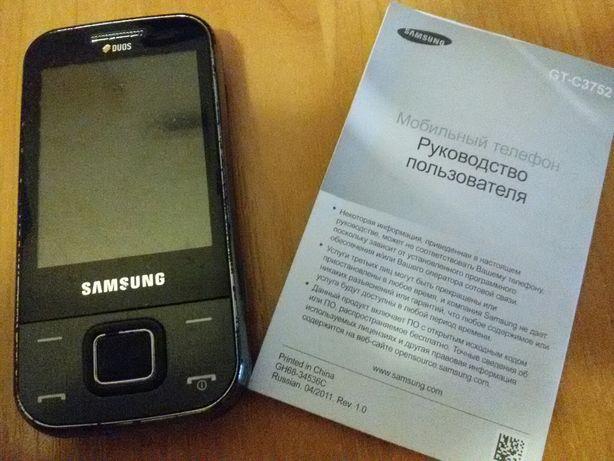 Мобильный телефон Samsung GT-C3752 DUOS